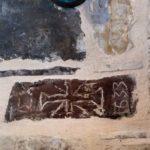 Αρχοντικό του Διλόφου - Επιγραφή