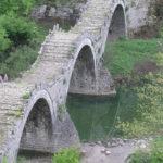 Γέφυρα στο Ζαγόρι