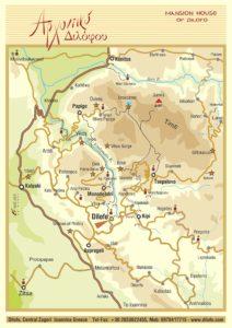 Χάρτης Ζαγορίου