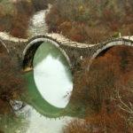 Bridge at Zagori